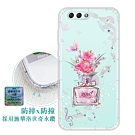 PGS ASUS ZenFone 4 ZE554KL 水鑽空壓氣墊手機殼(玫瑰香水)