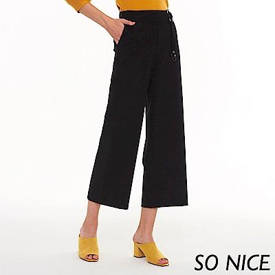 SO NICE都會金屬環羅馬布寬褲
