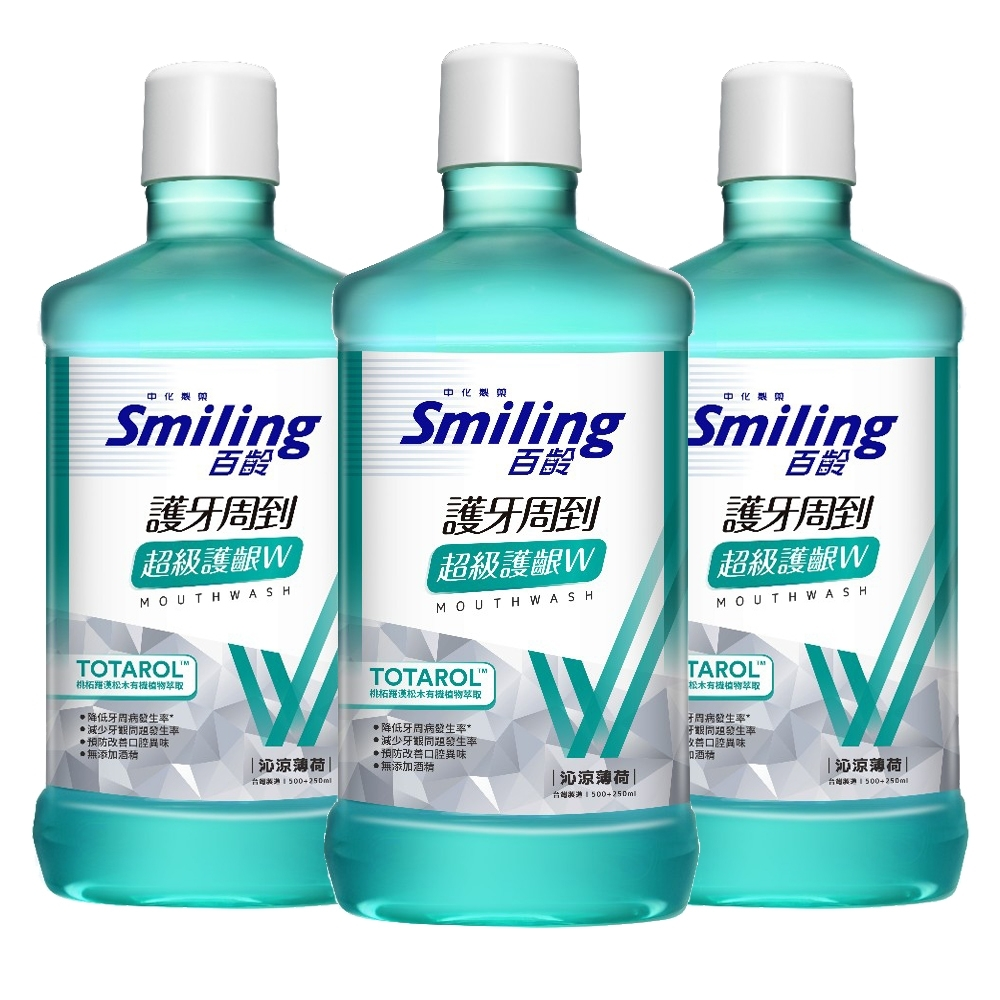 百齡Smiling 護牙周到漱口水超級護齦W--沁涼薄荷750mlX3