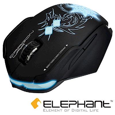 ELEPHANT龍戰系列  記憶喬斯-電競藍光雷射滑鼠(ELEG7)