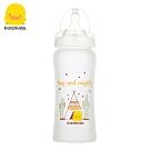 黃色小鴨《PiyoPiyo》360°矽膠防護寬口徑晶鑽玻璃奶瓶280ml