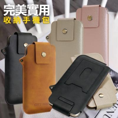 CB for iPhone11/iPhone 11 6.1 完美實用收納手機包-送掛繩