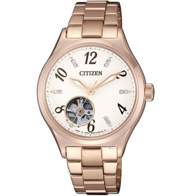 CITIZEN星辰輕柔耀眼開芯機械腕錶(PC1002-85A)