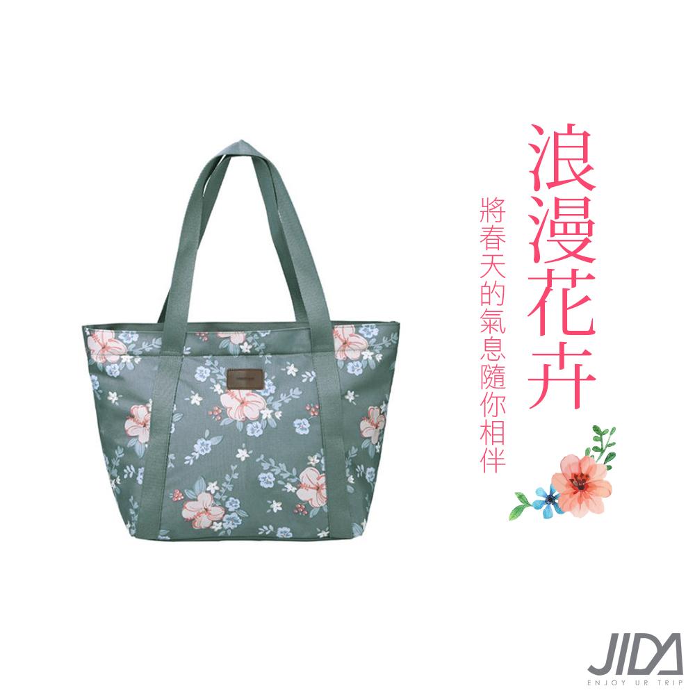 【暢貨出清】JIDA 清新文雅韓式大容量肩背包-2款