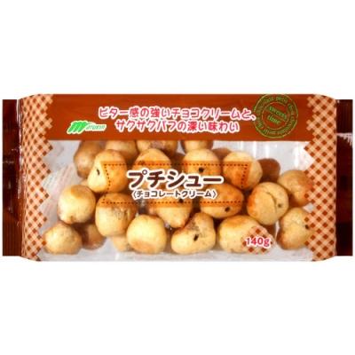 Malkin 巧克力風味小泡芙[大袋] (140g)