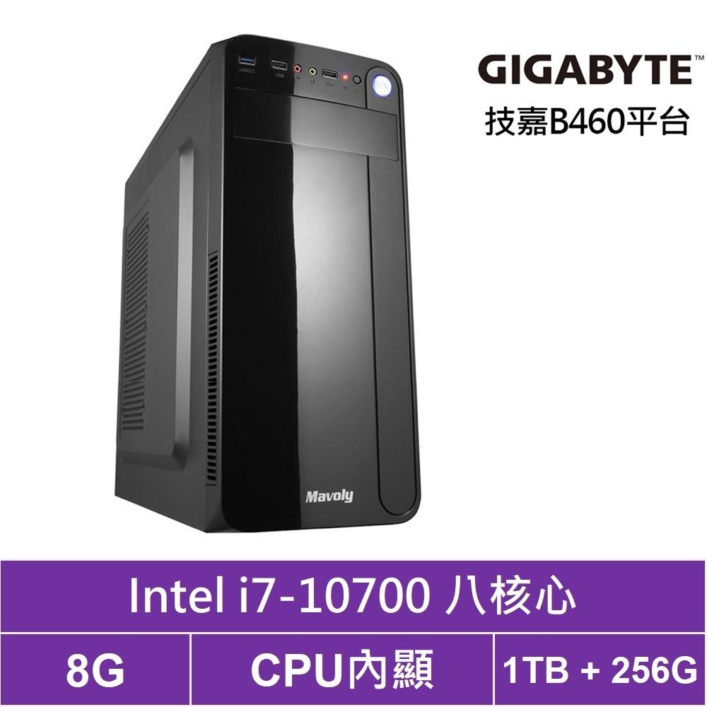 技嘉B460平台[天璣術士]i7八核效能電腦