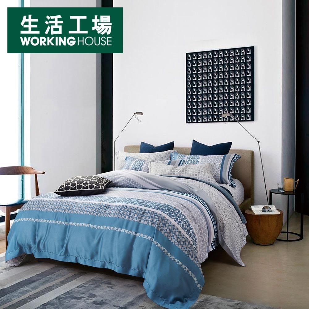 【倒數6%回饋再折100-生活工場】天絲四件式床包兩用被(5x6.2尺)-淺酌