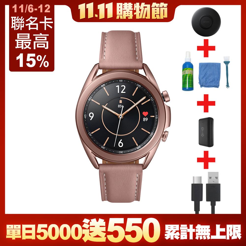 三星Samsung Galaxy Watch3 不鏽鋼 41mm (藍芽) R850 product image 1
