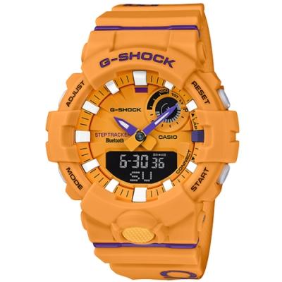 CASIO卡西歐G-SHOCK G-SQUAD系列藍牙連線雙顯錶-橘黃紫(GBA-800DG-9A)