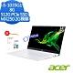 ACER 宏碁 SF514-54GT-52AB 14吋觸控輕薄筆電 i5-1035G1/8G/512G PCIe SSD/MX250 2G獨顯/Win10 product thumbnail 1