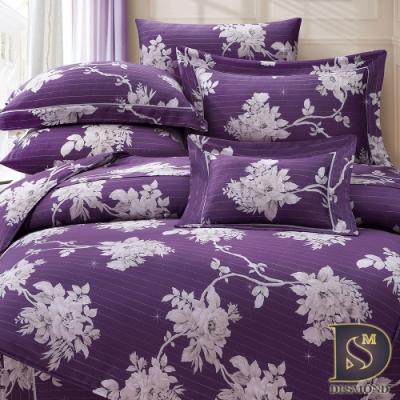 岱思夢 銀離子60支天絲兩用被床包組 雙人 TENCEL 萊蒂亞-紫