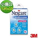 (10入組)Nexcare 克淋濕防水透氣繃 15片包x10組