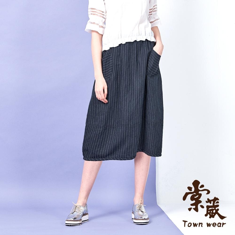 【TOWNWEAR棠葳】休閒條紋棉麻長裙
