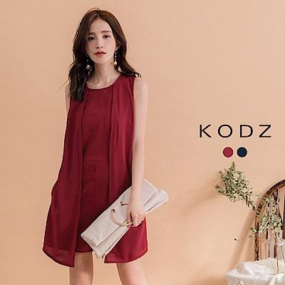 東京著衣-KODZ 極致顯瘦修身簡約無袖洋裝-S.M.L(共二色)