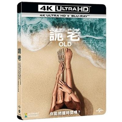 詭老 Old 4K UHD + BD  雙碟限定版