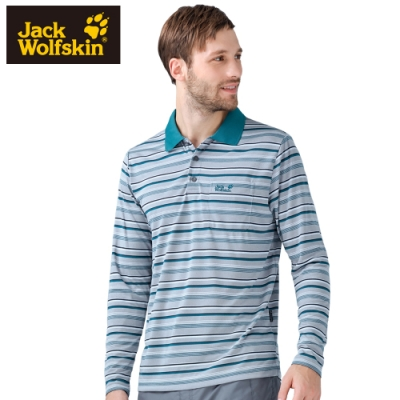 【Jack Wolfskin 飛狼】男 長袖條紋排汗Polo衫『淺灰』