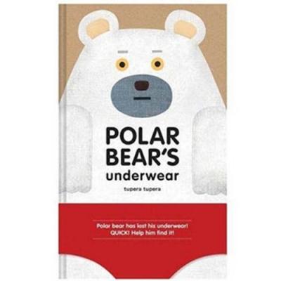 Polar Bear s Underwear 北極熊的內褲在哪裡?精裝繪本