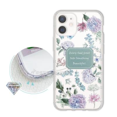 iPhone 12 mini 5.4吋 浪漫彩繪 水鑽空壓氣墊手機殼(幸福時刻)