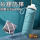 iSFun 戶外運動 矽膠擠壓防摔摺疊水壺600ml product thumbnail 1