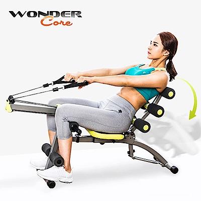 Wonder Core 2  -全能塑體健身機 (強化升級版)送30分鐘教學光碟