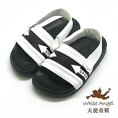 天使童鞋 小型男運動風兩用涼拖鞋(中童)D951-白