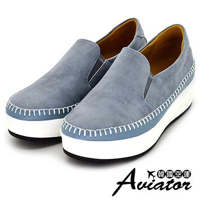 Aviator*韓國空運-正韓簡約皮革縫線厚底懶人鞋-藍
