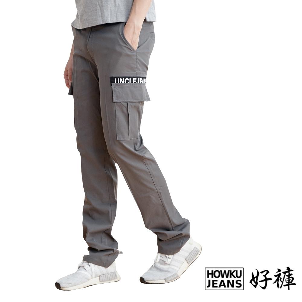 HowKu好褲 鐵灰英文造型多口袋工作褲