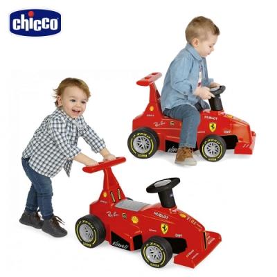 [滿額送腳皮機]chicco-二合一超跑訓練車-法拉利SF90