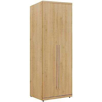文創集 迪亞茲時尚2.7尺開門單吊單抽衣櫃/收納櫃-80x57x202cm免組
