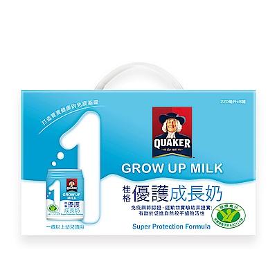 桂格優護成長奶220mlx8罐