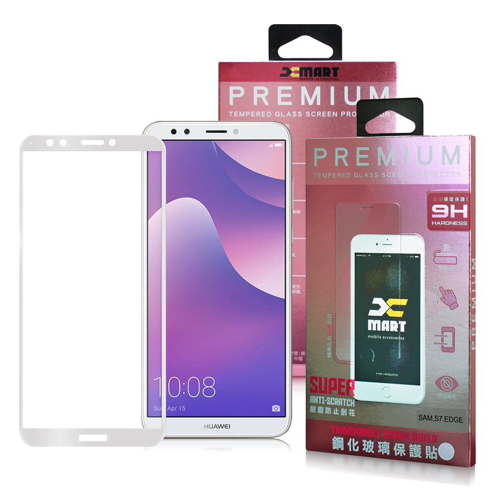 Xmart HUAWEI Y7 Prime 超透滿版 2.5D 鋼化玻璃貼-白