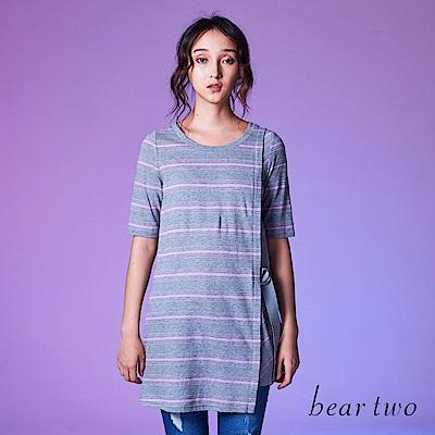 beartwo 經典休閒條紋不對稱長版上衣(二色)