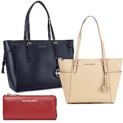 MK 購物包均價2880/4980