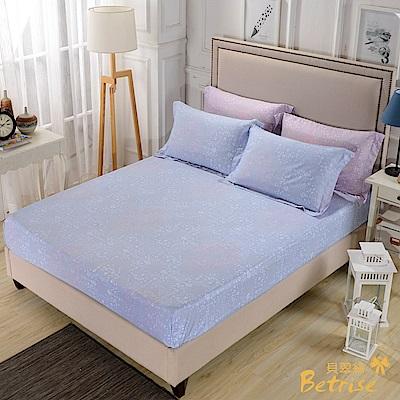 Betrise唯美戀語-藍   加大-台灣製造-3M專利天絲吸濕排汗三件式床包枕套組