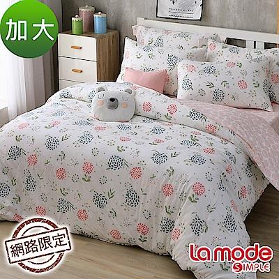 La Mode寢飾 昕之飛揚100%精梳棉兩用被床包組(加大)