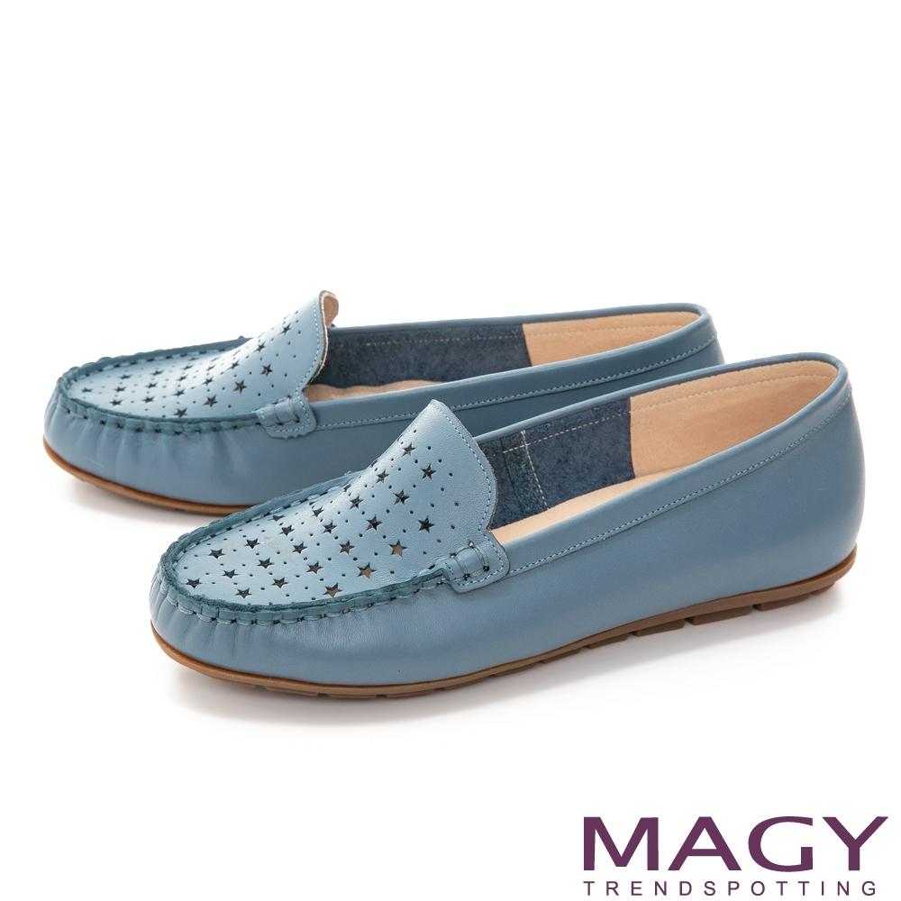 MAGY 真皮趣味穿孔平底 女 休閒鞋 藍色