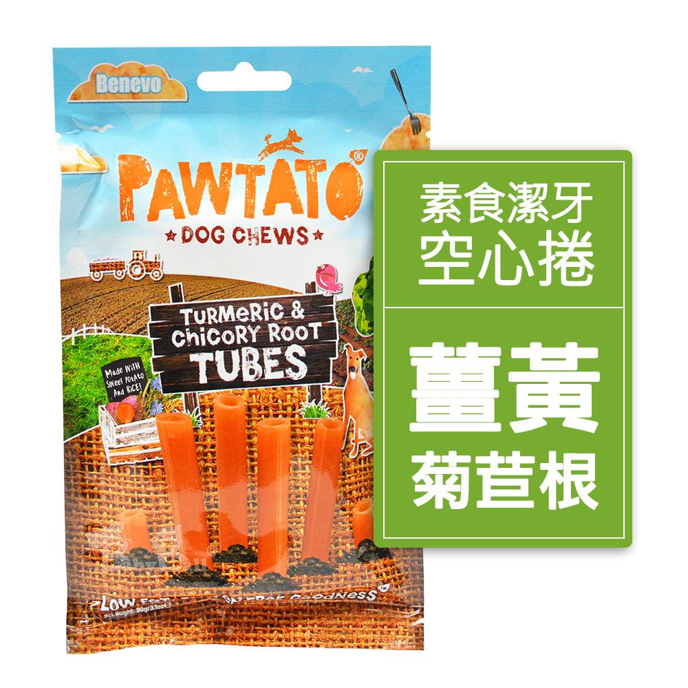 Benevo 倍樂福-英國全素空心捲-薑黃菊苣根潔牙棒90g