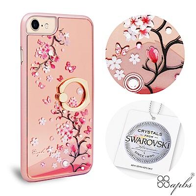 apbs iPhone8/7/6s/6 4.7吋施華彩鑽鏡面指環扣手機殼-日本櫻