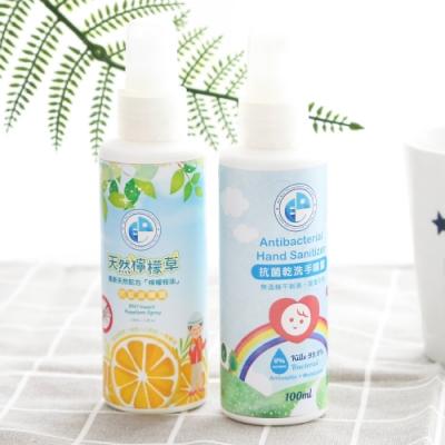 澄境 天然檸檬桉油防蚊液噴霧 抗菌乾洗手噴霧(每瓶100ml)