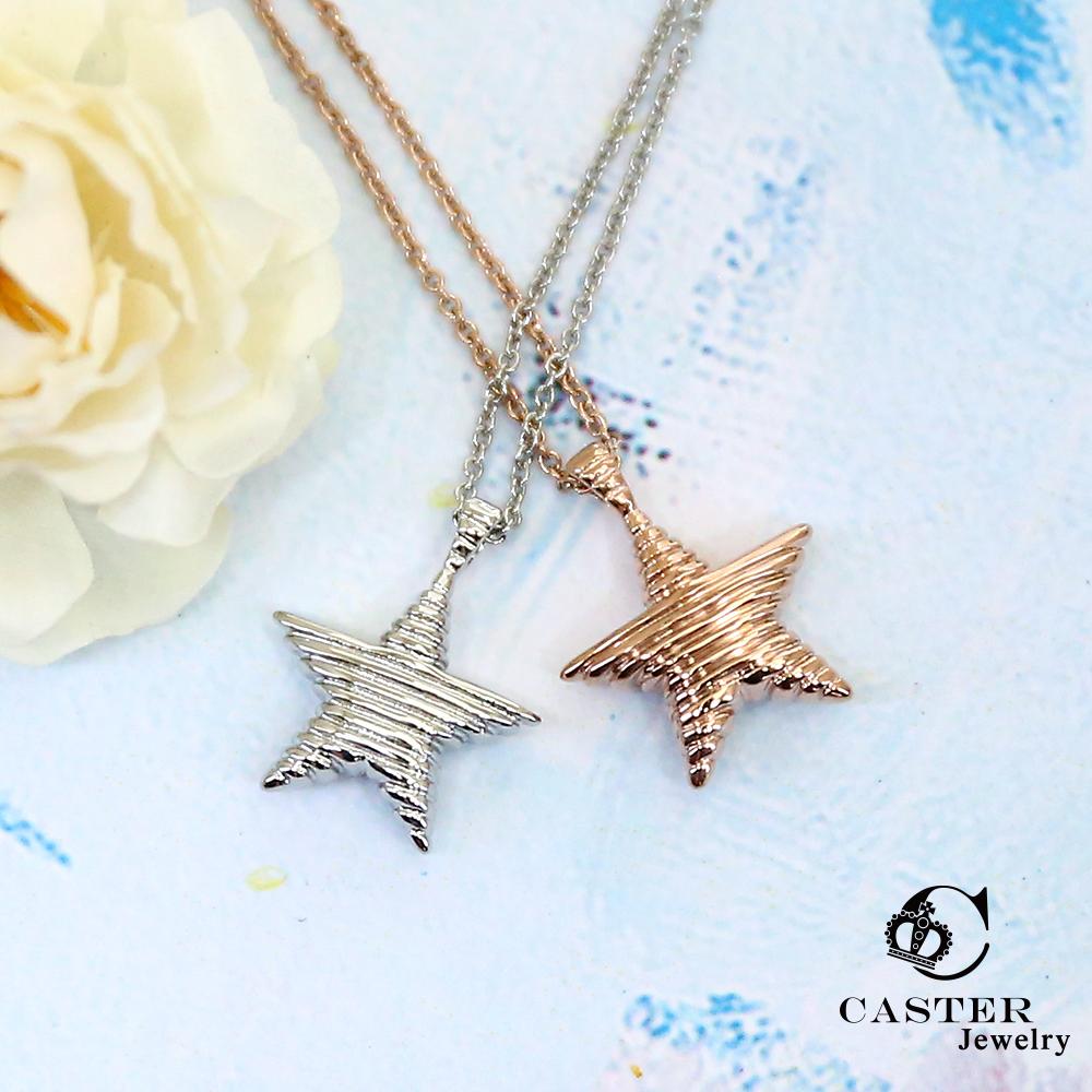 日本 凱斯特 CASTER 星光閃閃 時尚銀項鍊 防抗過敏 SUS316L頂級不鏽鋼飾品