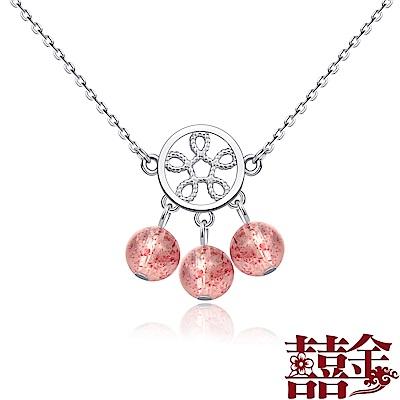 囍金 粉水晶捕夢網 925純銀項鍊