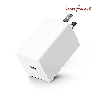 【innfact】USB PD 29W 充電器(支援iPhone系列商品快充 )