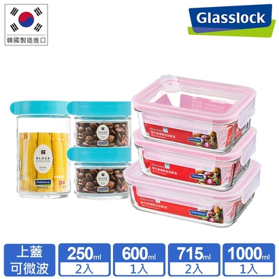 Glasslock 氣孔微波上蓋強化玻璃保鮮盒+保鮮罐6件組