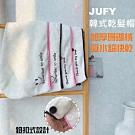 JUFY 瞬間吸乾加厚珊瑚絨乾髮帽