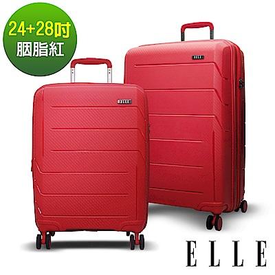 ELLE 鏡花水月系列-24+28吋特級極輕防刮PP材質行李箱-胭脂紅EL31210