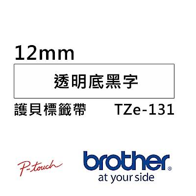 Brother TZe-131 護貝標籤帶 ( 12mm 透明底黑字 )