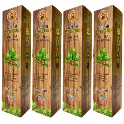 米歐 好果油 黃金印加果油4瓶組(260ml/瓶)