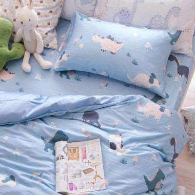 OLIVIA  侏儸紀  標準單人床包冬夏兩用被套三件組 230織天絲TM萊賽爾 台灣製