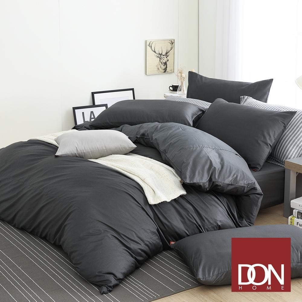 【DON】極簡生活 精梳純棉四件式被套床包組(單/雙/加大-多色任選) (個性灰)