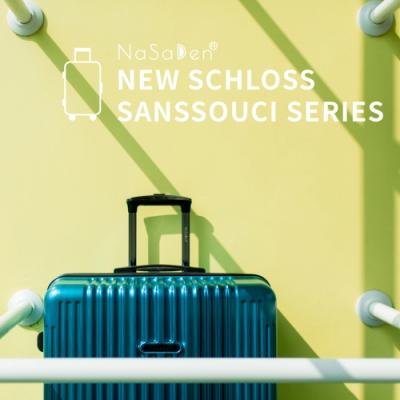 【NaSaDen 納莎登】新無憂髮絲紋防刮系列TSA海關鎖26吋拉鍊行李箱(吉森湖綠)